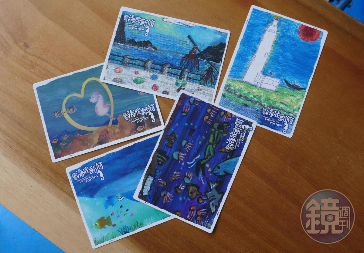 特製的防水明信片,為當地小朋友創作。(70元/張,含郵資)