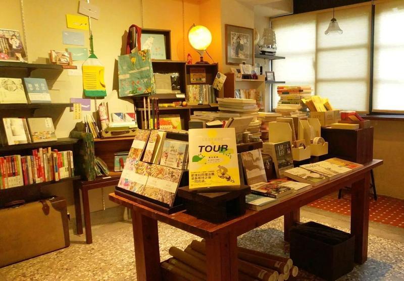 位於青田街的旅人書店宣布將於6月底結束營業。(翻攝旅人書店臉書)