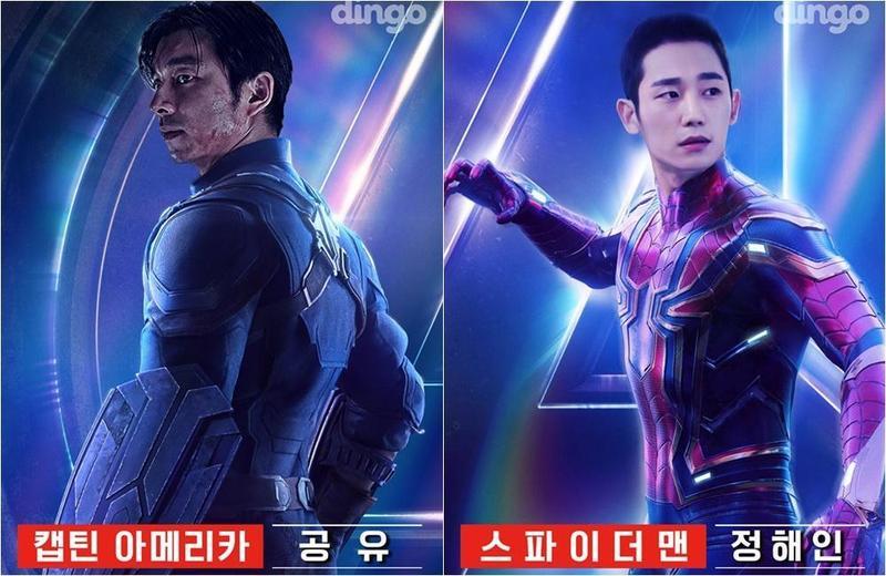 韓國漫威迷將孔劉P成美國隊長、丁海寅改成蜘蛛人。(翻攝Dingo Movie粉絲專頁)