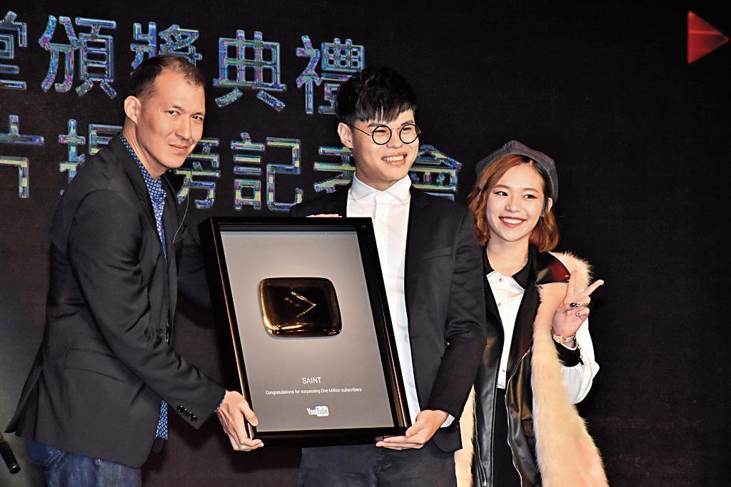 聖結石(中)人氣上升,YouTube官方也頒獎認證。(翻攝自巴哈姆特)