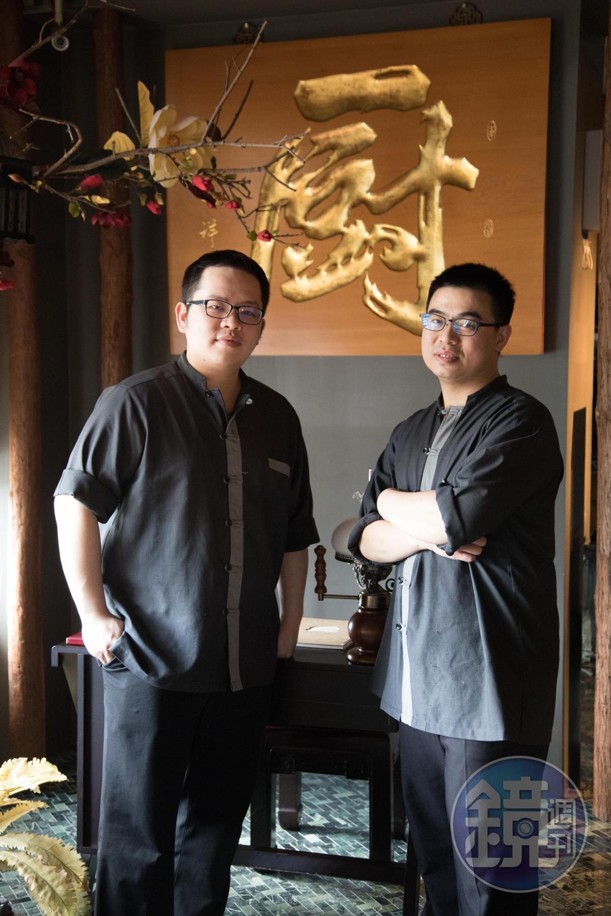 菜色品質由陳兆麟監督,內場由陳兆麟兒子陳冠宇(左)和廚務部主任蔡依迪(右)一同合作,年輕人互相激盪烹調台菜的想法。