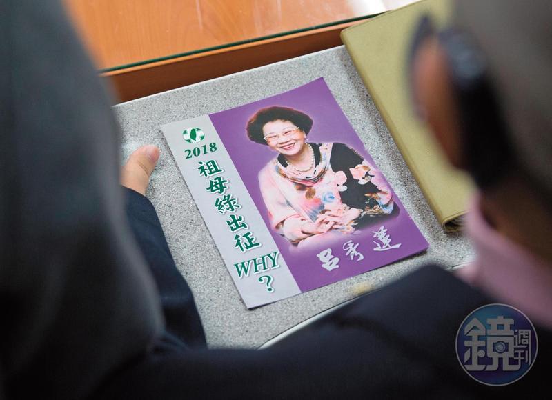 呂秀蓮今年2月宣布參選台北市長,被譏過氣政客刷存在感,她借力使力,親擬「祖母綠何以出征」文宣,輕鬆化解歧見。