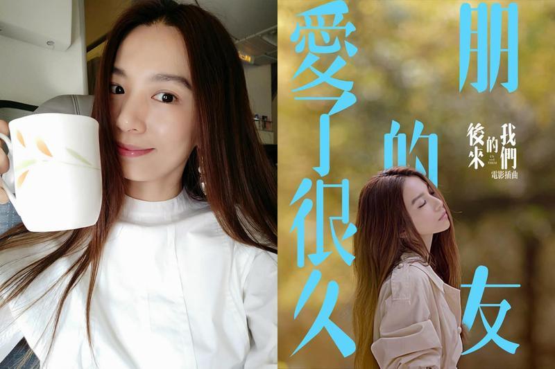 Hebe田馥甄人氣正夯,為《後來的我們》演唱插曲〈 愛了很久的朋友〉。(翻攝自田馥甄臉書)