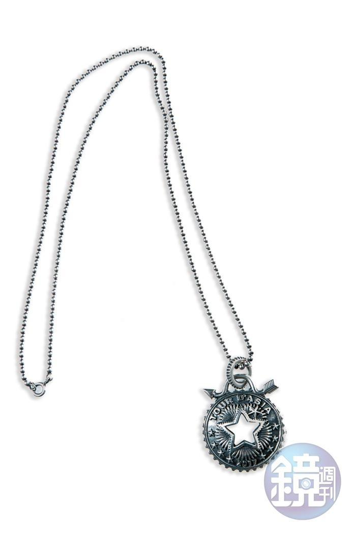 Cody Sanderson星星項鍊,朋友送的生日禮物。