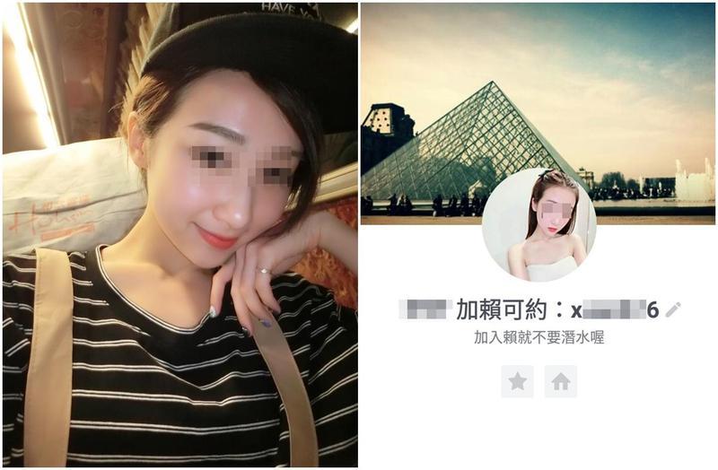 歹徒使用美女頭像設立LINE帳號(圖右),並傳送美女照片(圖左)引誘民眾上鉤。(刑事局提供)