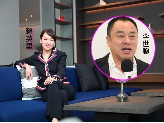 李世聰被媒體直擊與賴英里同遊日本,還一起參加豪奢的「九州七星」之旅,6天行程中2人形影不離。