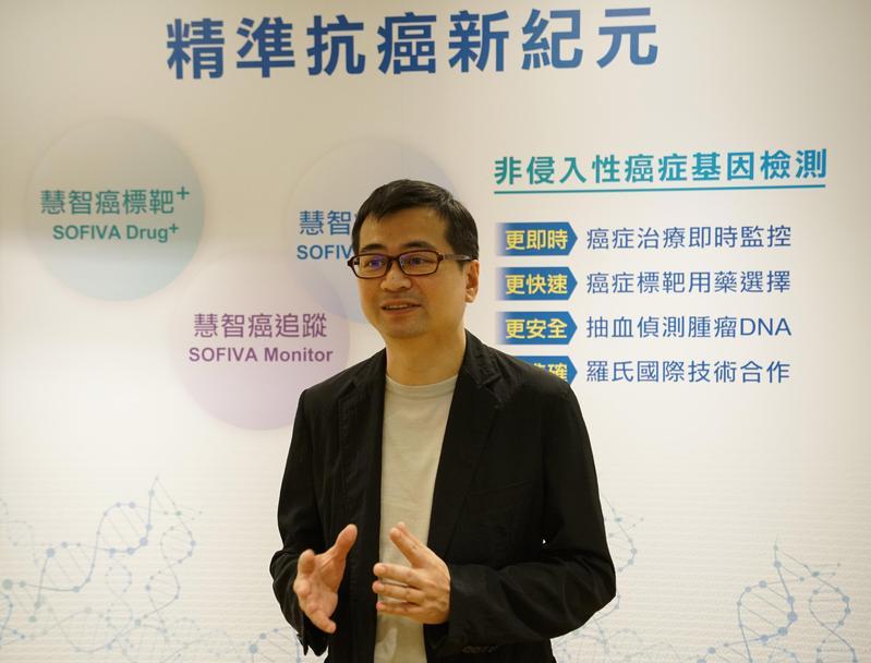 慧智基因執行長蘇怡寧表示,癌症精準醫療正快速改變癌症的診斷、治療及監控方式,由對症下藥,提升到對人下藥的個人化醫療。(慧智基因提供)