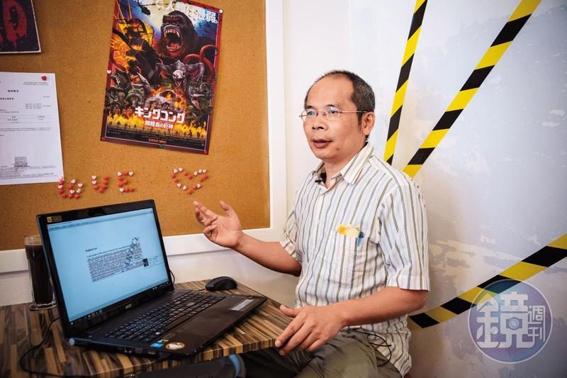 劉任昌受訪時表示不會因被報復而停止檢舉行為,本刊卻發現他曾因抄襲而被停權。