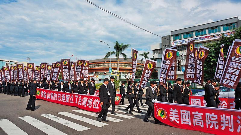 台灣民政府宣稱捍衛台灣地位,多次舉辦盛大遊行。(翻攝台灣民政府官網)