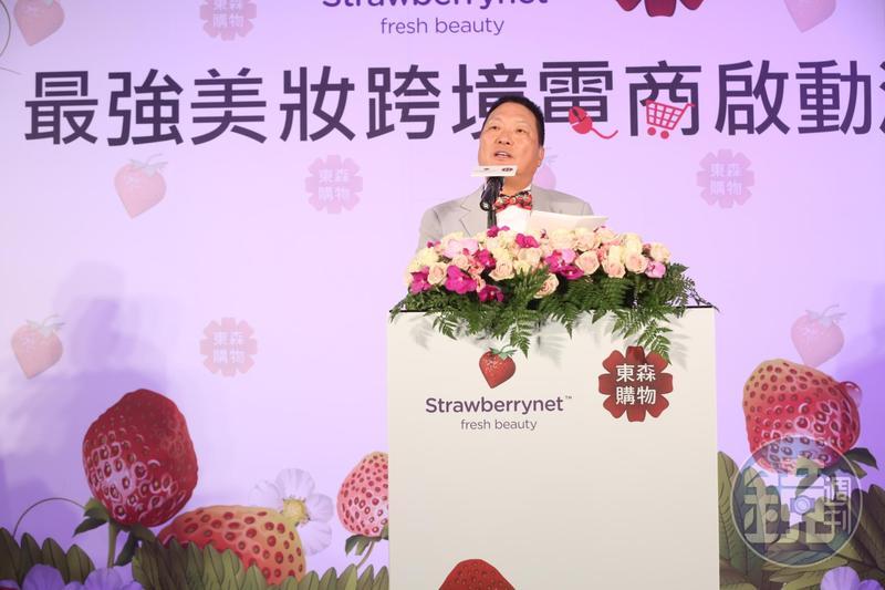 王令麟打算帶著東森電商事業走出台灣,喊出要在3年內讓海外電商營收超越台灣。
