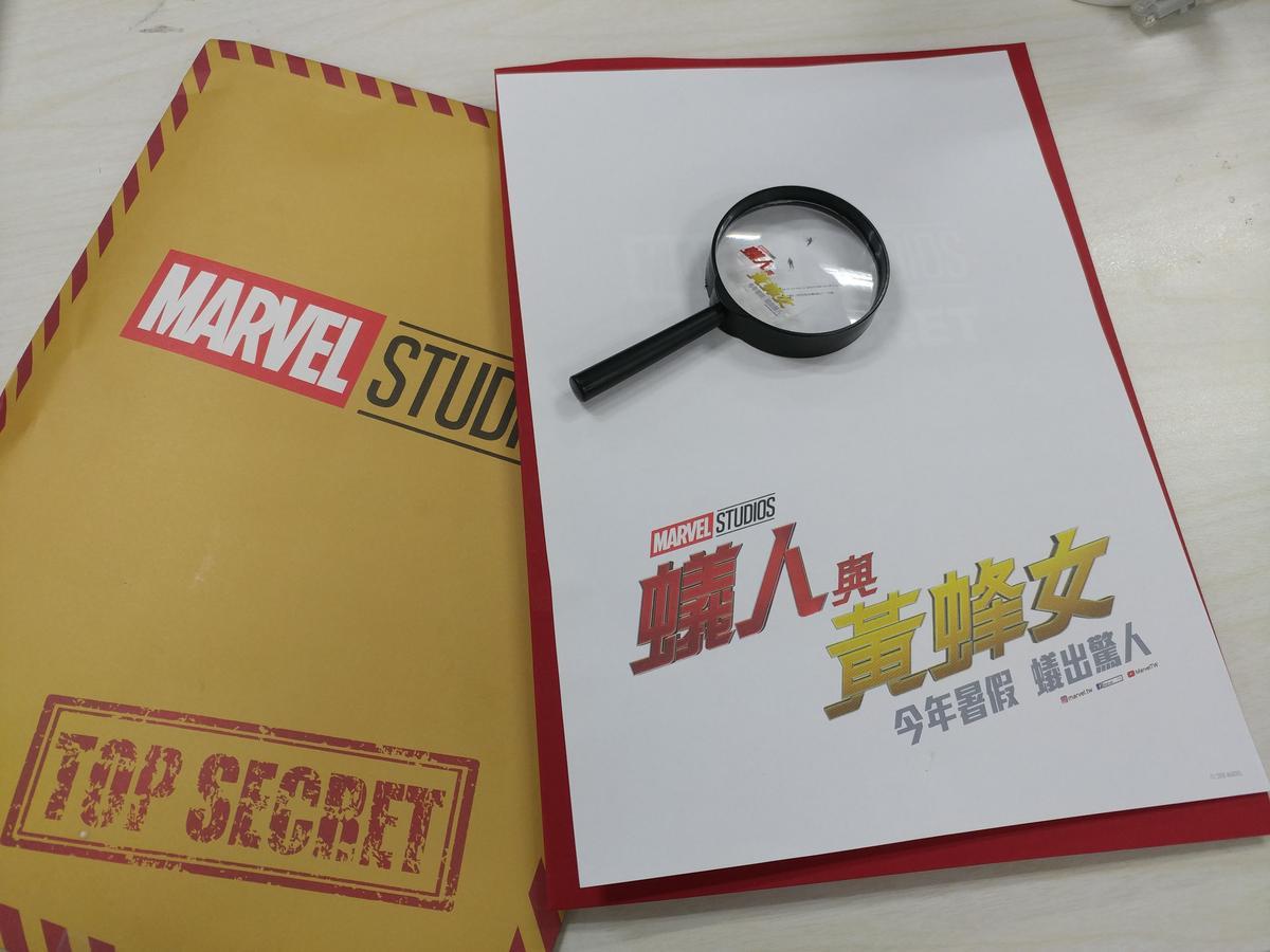 機密文件上用螞蟻大的字寫著「大家好,我們在飛往台灣的路上了!6月見」