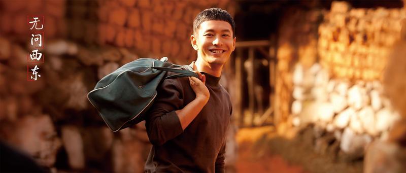 大陸一線小生黃曉明將來台參加兩岸電影展,並擔任開幕片《無問西東》紅毯嘉賓。(兩岸電影展提供)