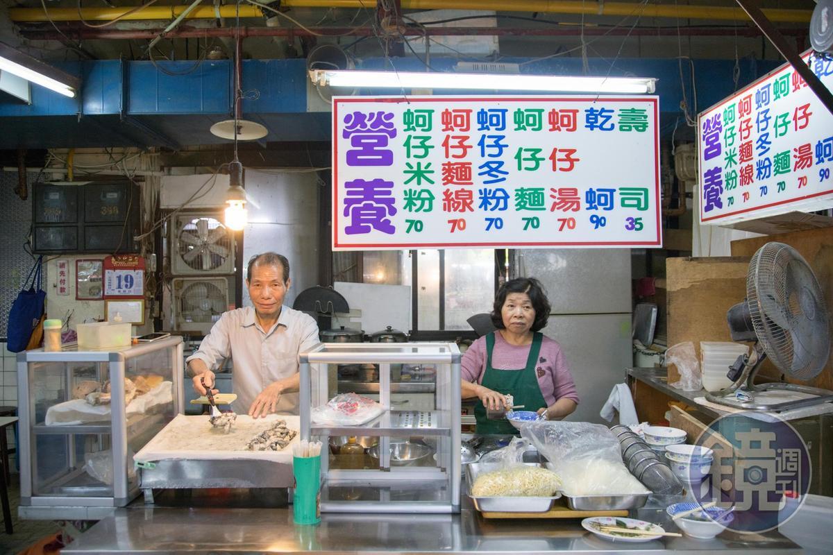 營養蚵仔店內只賣各種鮮蚵料理,鮮蚵入竹篩後裹上太白粉,多是水煮處理,保持其鮮甜味。