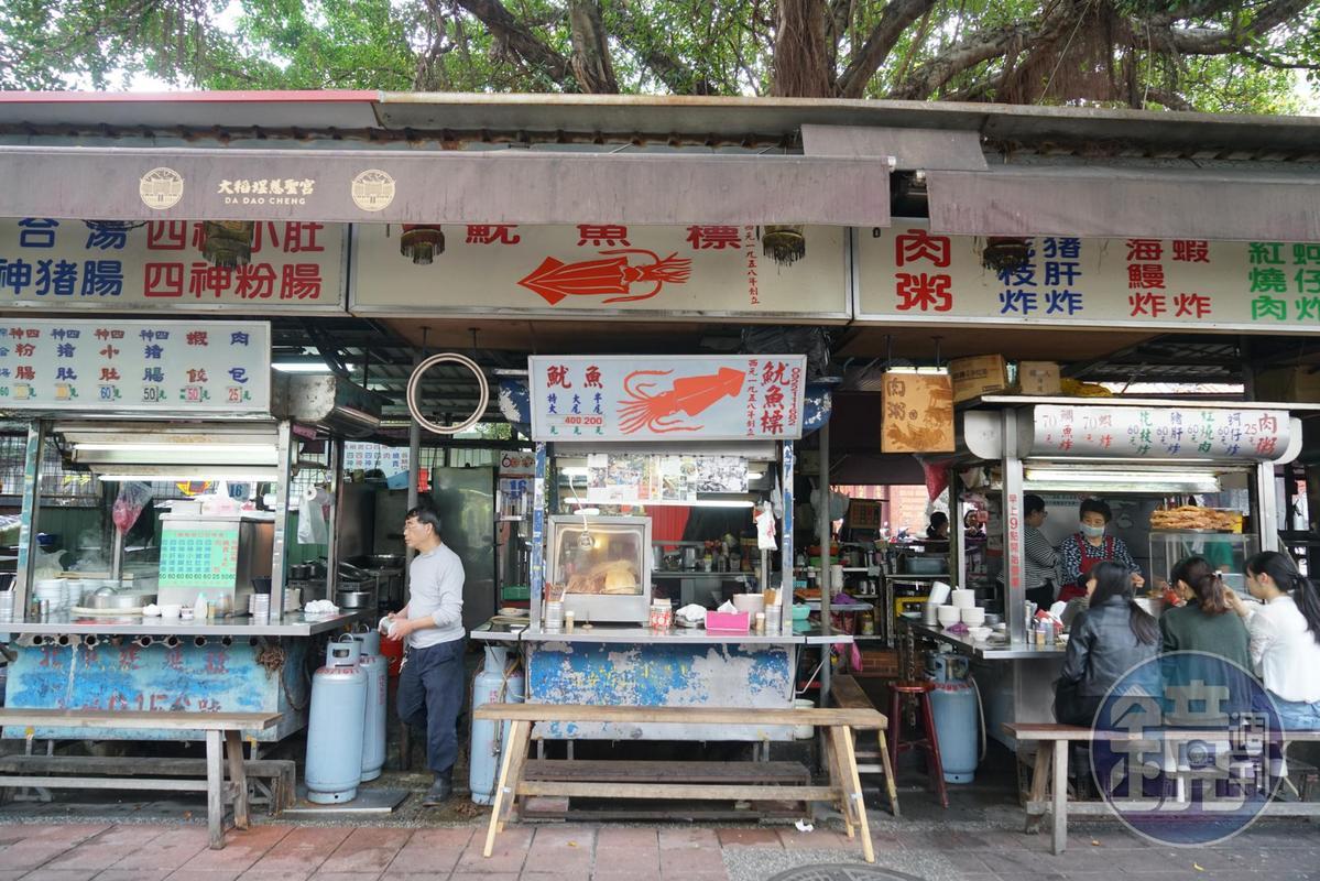 大稻埕慈聖宮,是Chris經常出現的小吃區。
