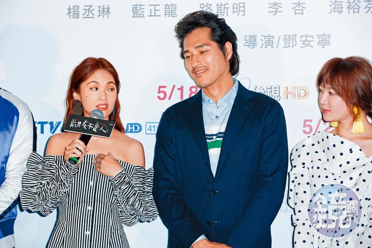 面對藍正龍(右),楊丞琳似乎沒啥fu~之前就傳過藍正龍跟楊丞琳拍攝《前男友不是人》拍得不太愉快。