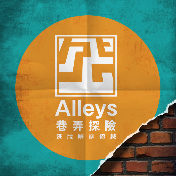 《Alleys 巷弄探險》是一人獨立開發的探索解謎小品(圖片來源:官方)