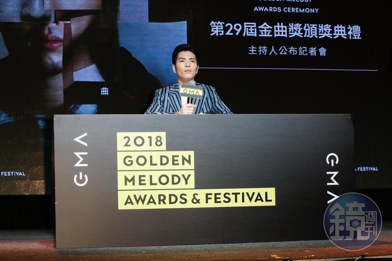 第29屆金曲獎,今天舉行主持人公佈記者會,由「省話一哥」蕭敬騰出任。