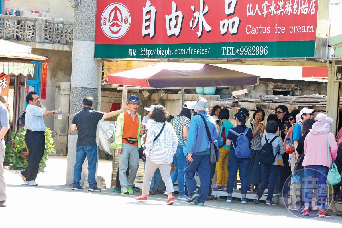 澎湖「自由冰品」吃仙人掌冰,也是高院法官團5月18日的行程之一。