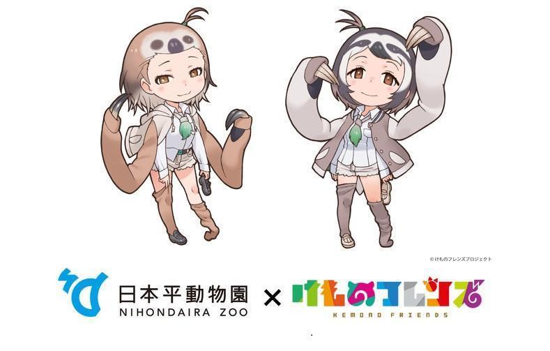 《動物朋友》新朋友「二指樹懶娘」(左)與「白喉三趾樹懶娘」(右)。