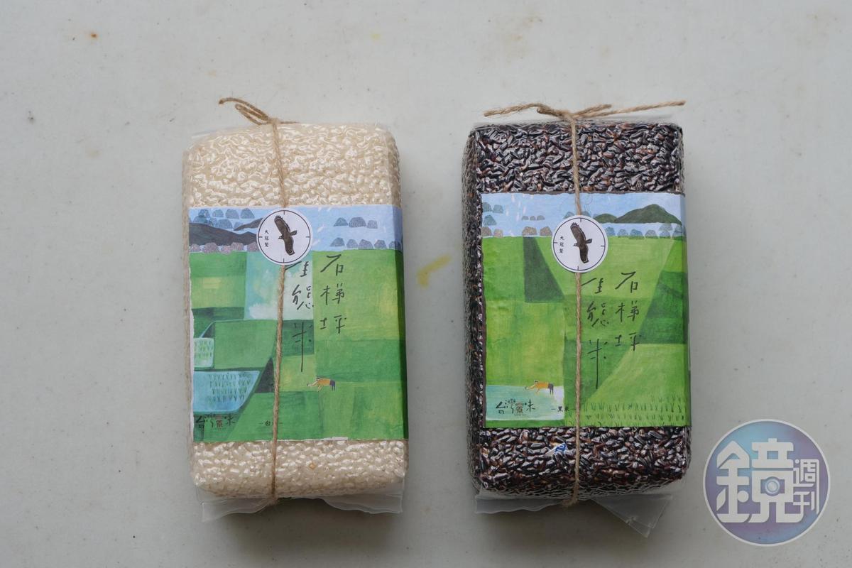從緊臨太平洋的石梯坪水梯田復育出的「石梯坪生態米」,米香濃郁。(台灣原味,白米180元/包、黑米250元/包)
