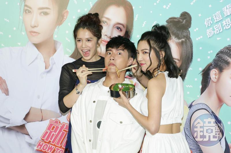 蔡凡熙在片中被姊姊們欺負,記者會上雖被餵愛心便當,仍然一臉像被霸凌的樣子。