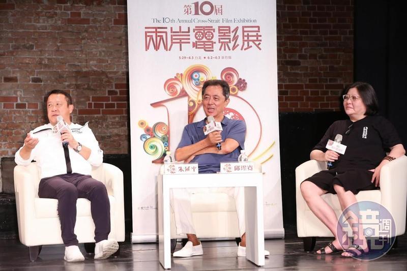 兩岸電影展邀請曾志偉(左一)、朱延平(中)、邱瓈寬(右一)與觀眾分享拍攝喜劇的心得與經驗。