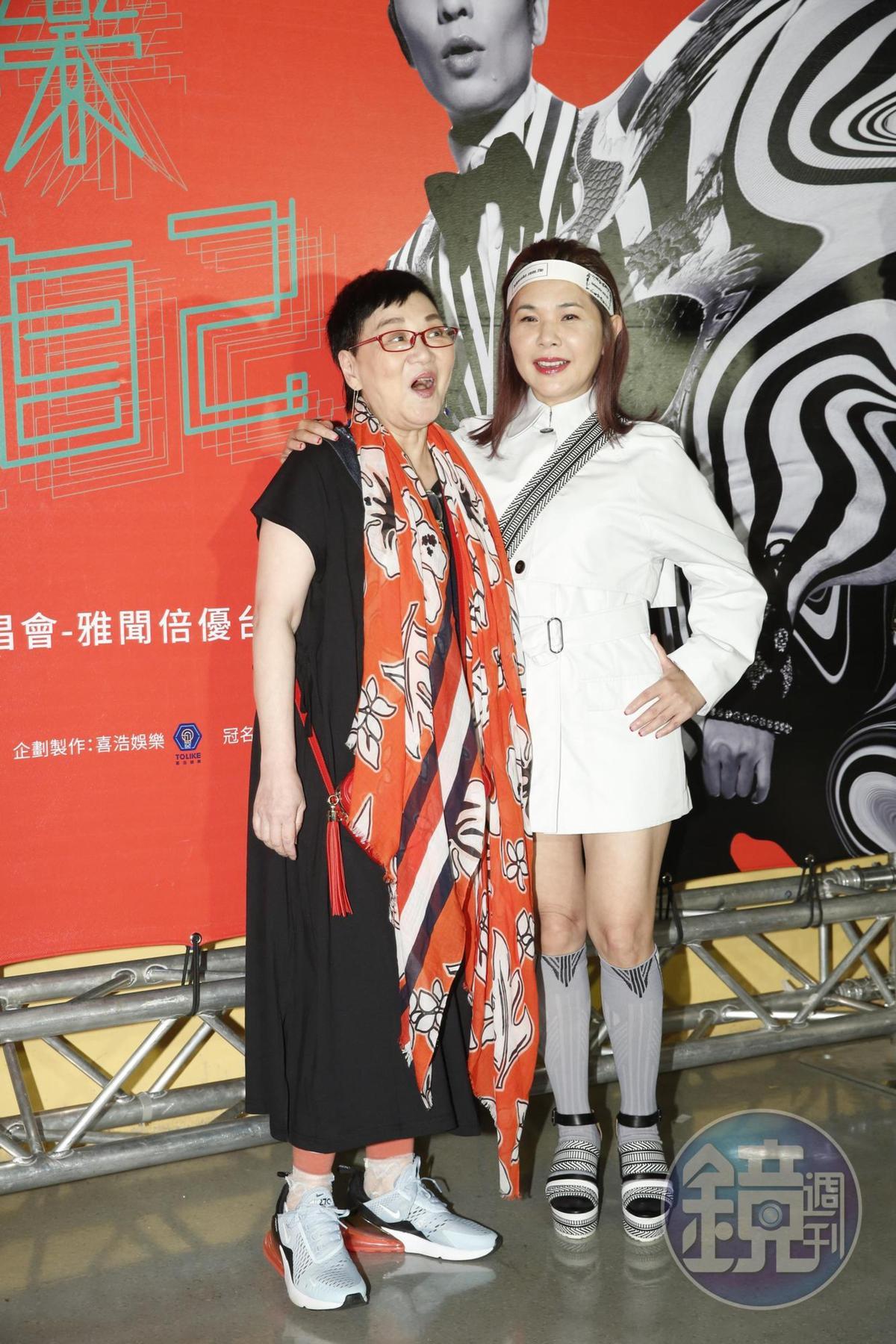 張清芳與張小燕先後到達,張清芳並對蕭敬騰主持金曲獎表示非常期待。