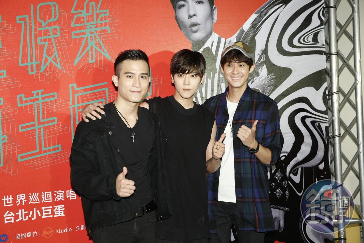 「老鷹3少」畢書盡、李玉璽、陳彥允一同來看蕭敬騰演唱會。