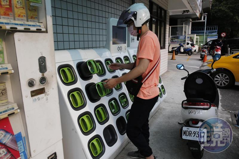 Gogoro以換電開創出全新的能源管理模式,並採電信商的月租收費模式。