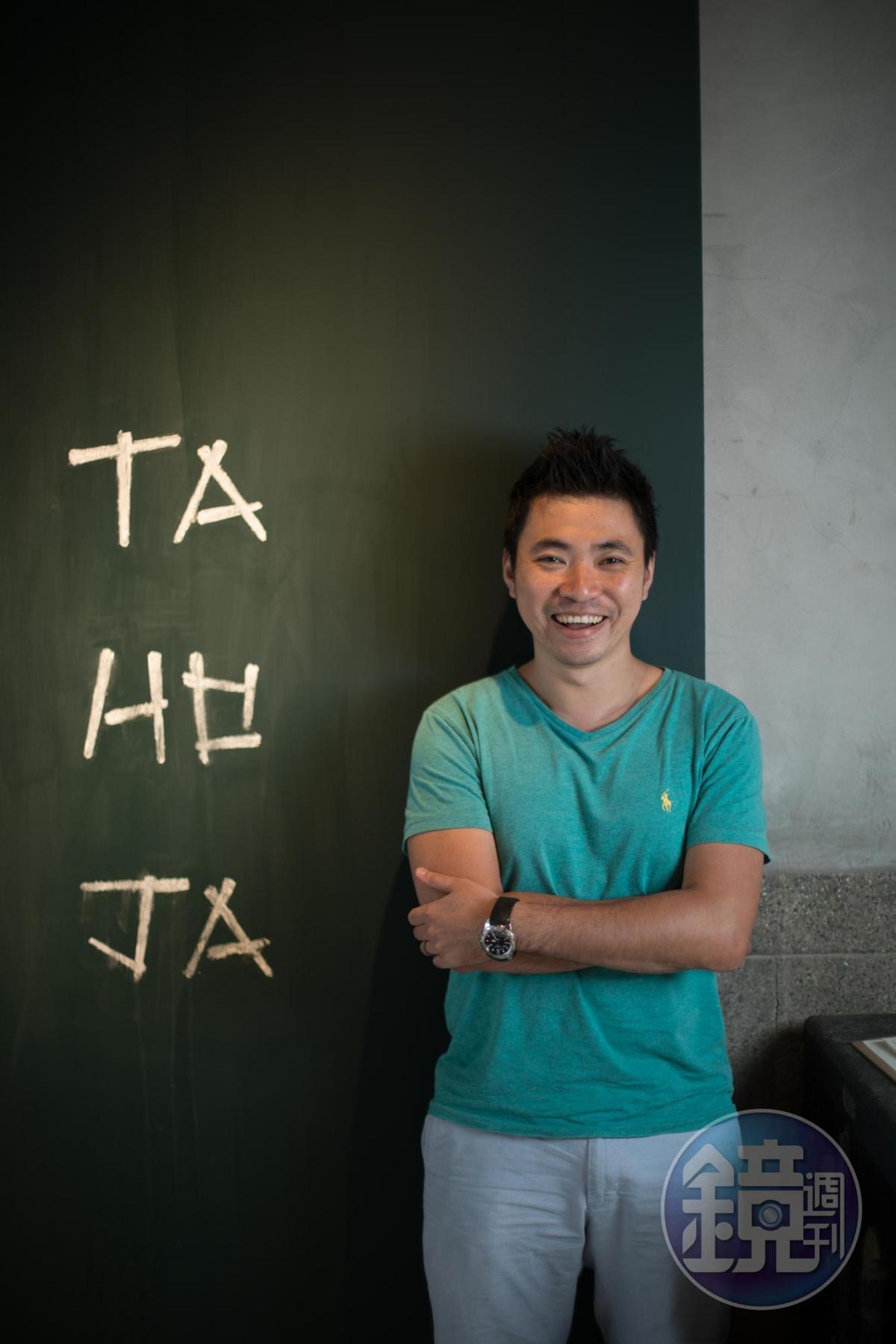 創辦人林維源想提供一個結合餐廳、酒吧、咖啡廳的空間。