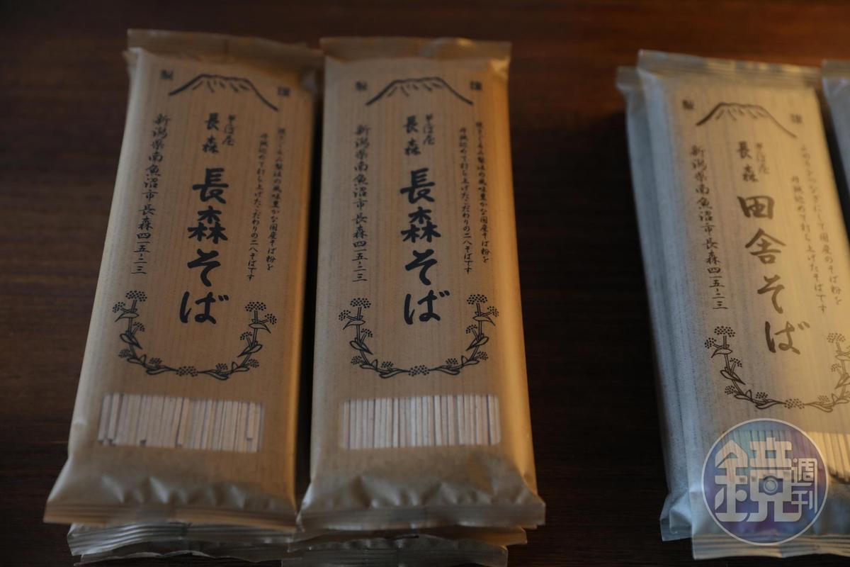 亦有販售店內使用、加入布海苔的田舍蕎麥麵。