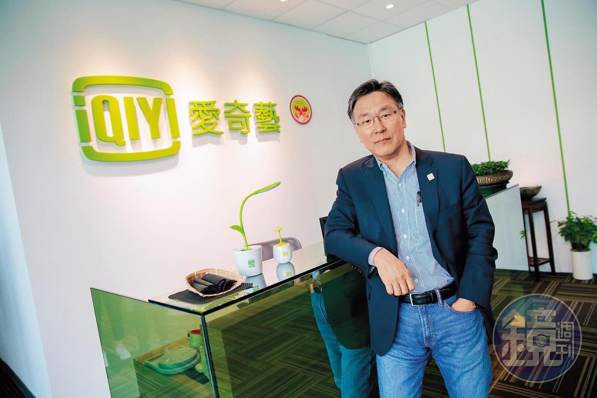 愛奇藝總經理楊鳴認為,自製內容才是OTT能成功經營的關鍵。