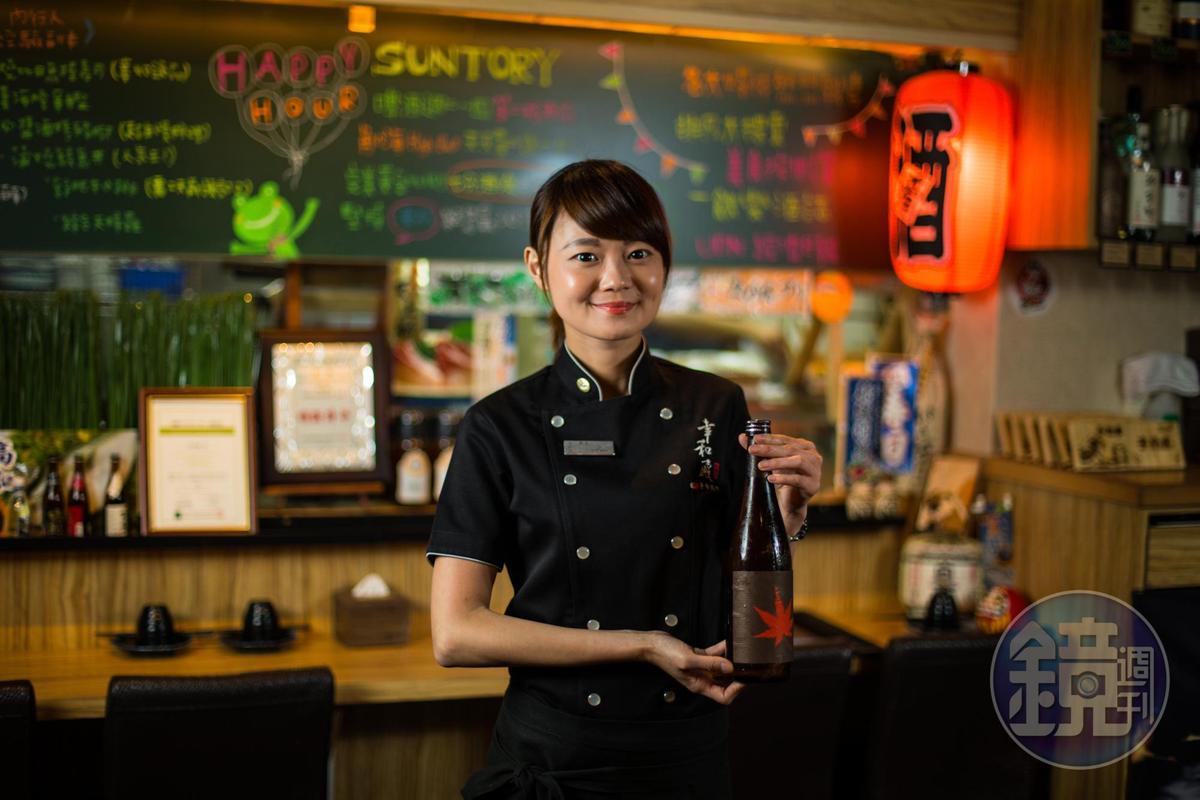 胡鎧鱗為了提升客人的用餐體驗,主動進修並考取日本酒、燒酎相關資格。
