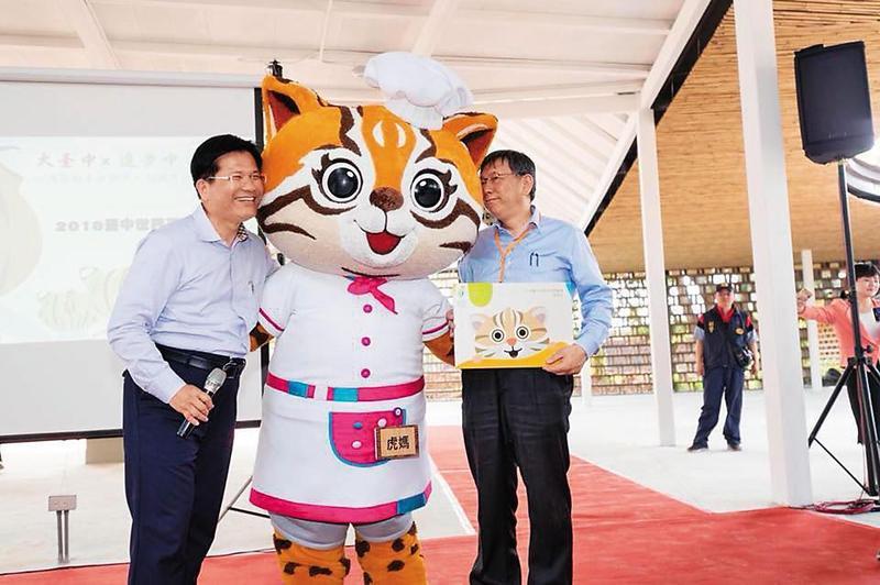 林佳龍自認民進黨北市不禮讓台北市長柯文哲的外溢效應,不至於影響他。圖為柯3月到台中考察。(翻攝自林佳龍臉書)