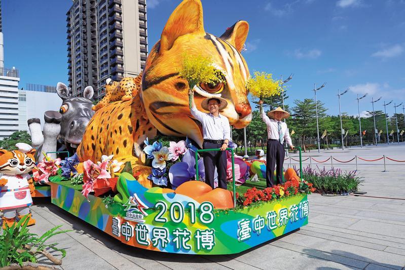 林佳龍宣示把台中打造成「盛會城市」,圖為去年國慶花車遊行,林佳龍搭乘石虎造型花車宣傳花博。(台中市政府提供)