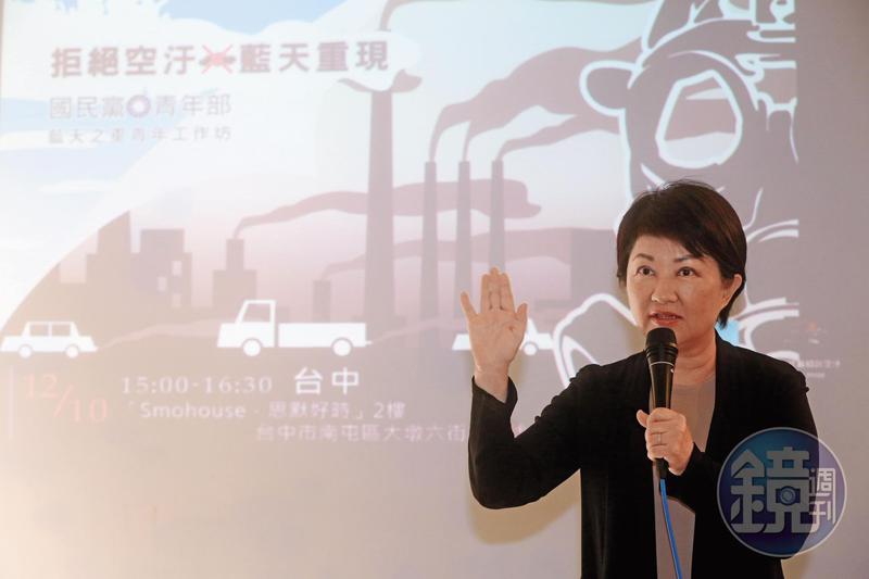 國民黨台中市長參選人盧秀燕主打空汙議題,民調與林佳龍五五波。