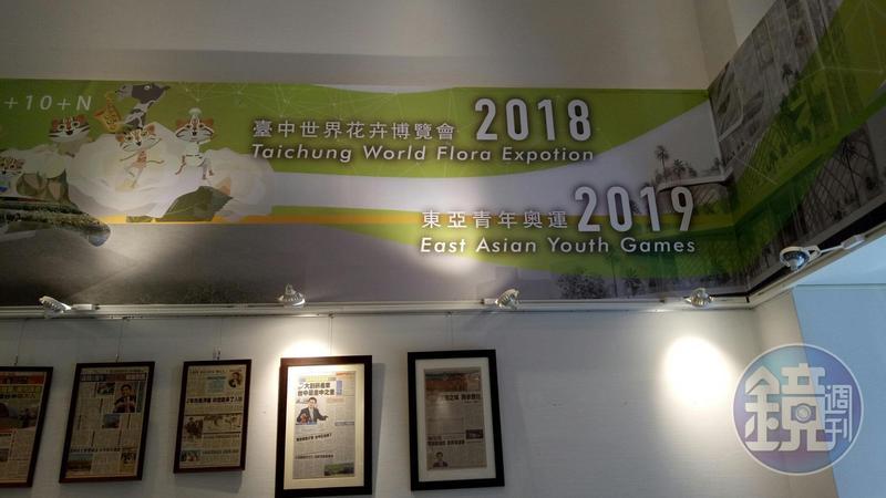 台中市長林佳龍眼尖,一眼就發現貴賓接待室的新布置的花博英文拼錯字。