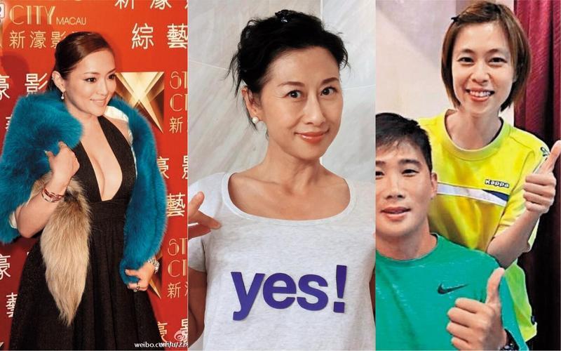 左起:濱崎步、葉蒨文、陳詩欣。