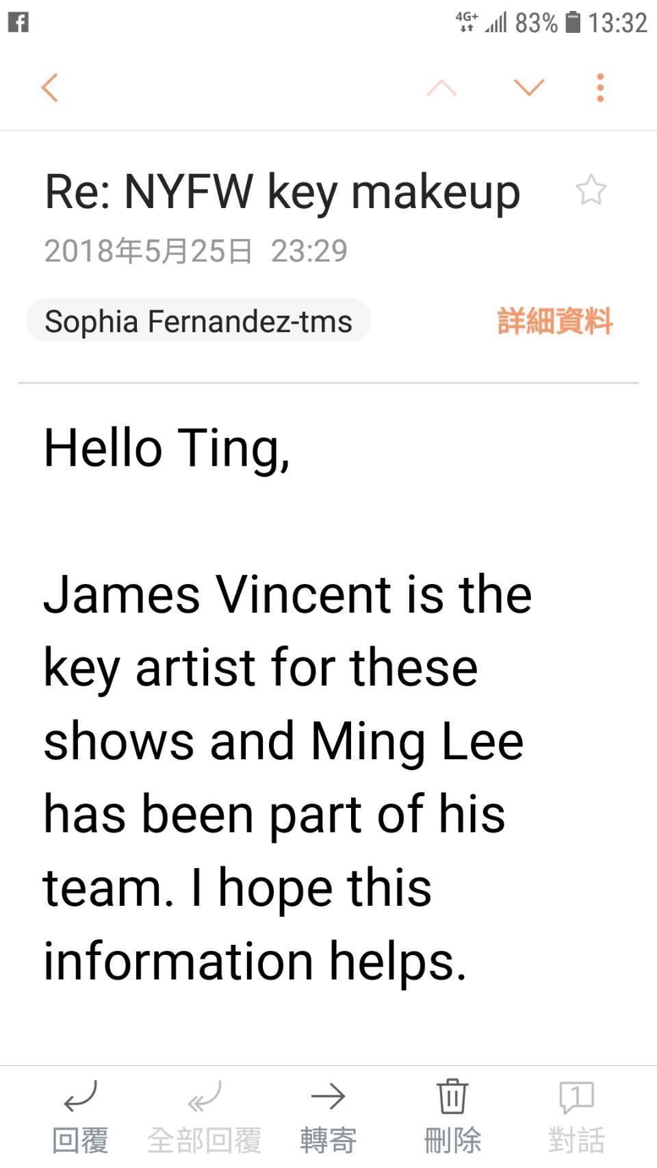 參與紐約時裝週的設計師回信:「James Vincent才是首席彩妝師,李敏只是他團隊的成員。」