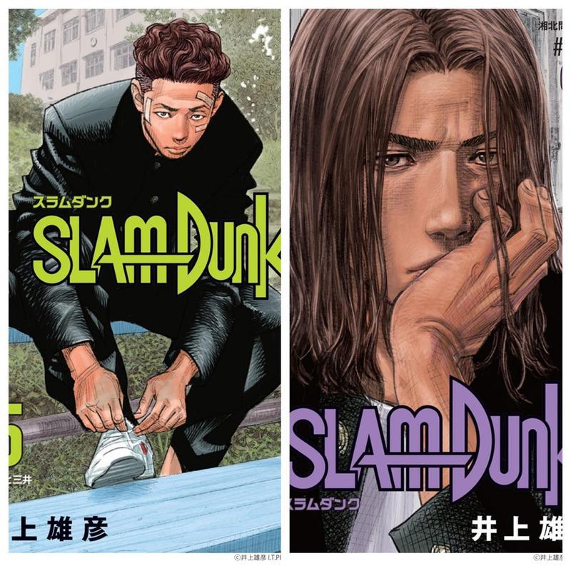 《灌籃高手》新裝版封面再曝光,三井壽(右)引人注目。(圖:取自週刊少年Jump網站)