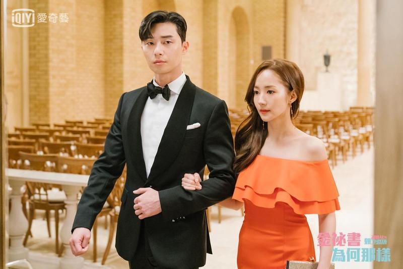 朴敘俊攜手朴敏英演出新劇《金秘書為何那樣》,即將在6月初登場。(愛奇藝台灣站提供)