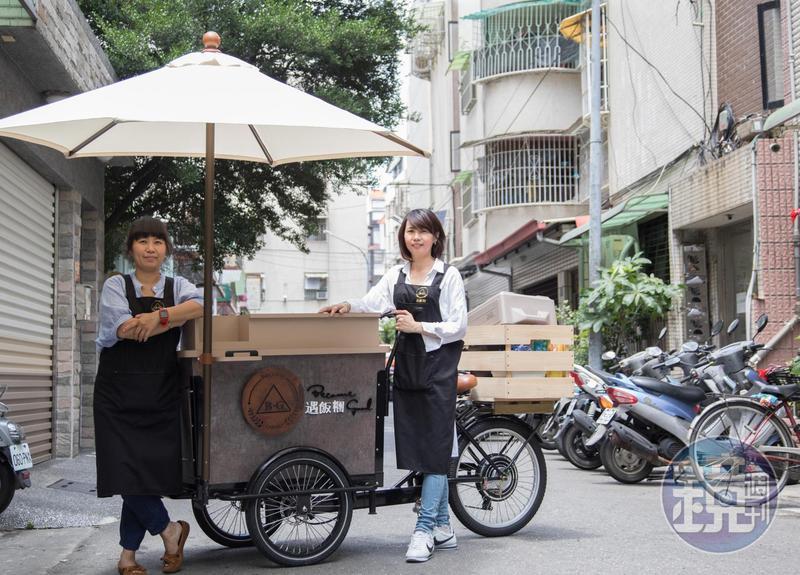 「BG遇飯糰」徐于婷和妹妹蘇凱庭,有時輪流騎著餐車參與高雄大小市集活動。