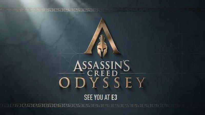 Ubisoft 3A 級新作《刺客教條:奧德賽》將於 E3 上亮相。