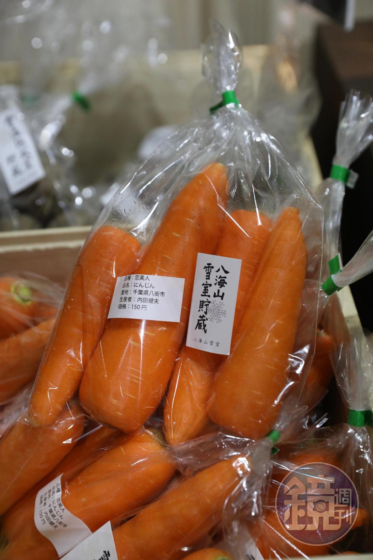 在雪室的「千年麴屋」可買到雪室貯存蔬菜。