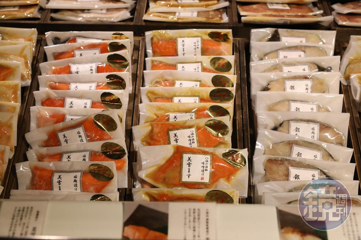 酒粕味噌漬鳟魚。
