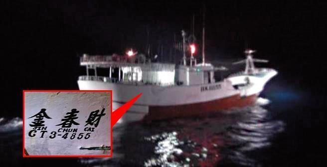 去年1月,暗夜中前往海峽中線接應偷渡客的台灣漁船金春財號涉及2次載運越南偷渡客,均遭海巡署查獲。被查出就是陳嫌所屬。(翻攝畫面)