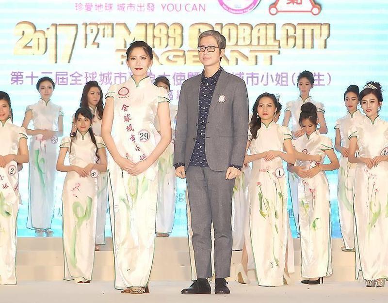 邱浚彥經常擔任選美評審,鼓勵年輕人要做自己。(全球城市小姐選拔協會提供)