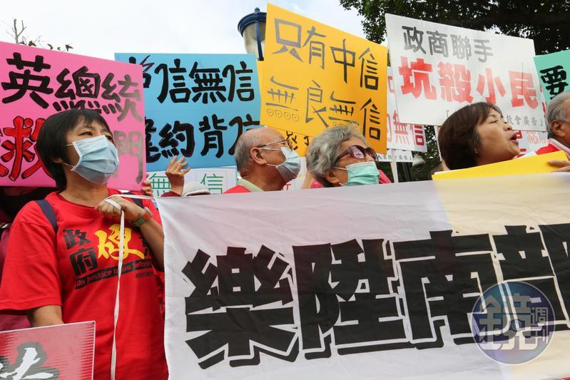 在樂陞發不出薪水、四處舉債之際,蕭政豪旗下的皇鑫投資一口氣拿了2.4億元,讓樂陞解了燃眉之急。