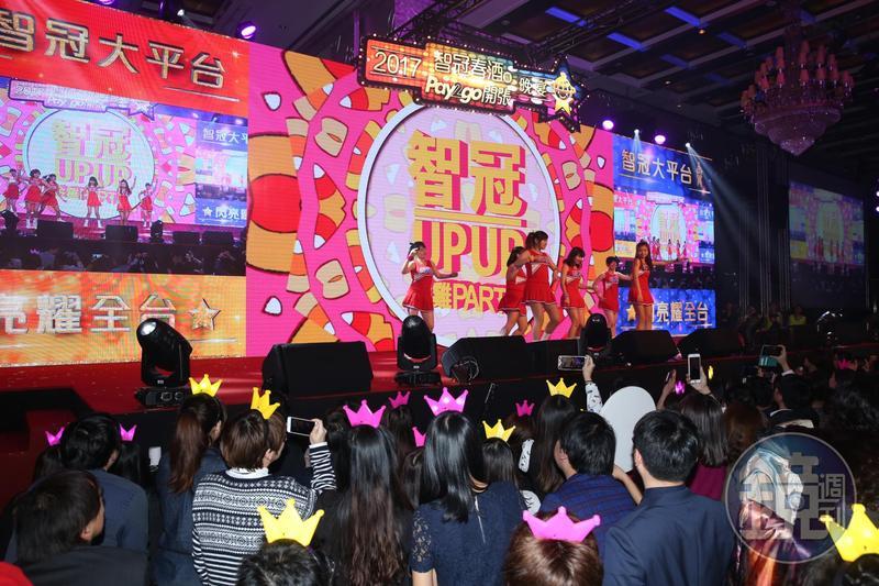 智冠的點數卡MyCard在台灣擁有7、8成的市場占有率,為該公司帶來的現金流相當可觀。
