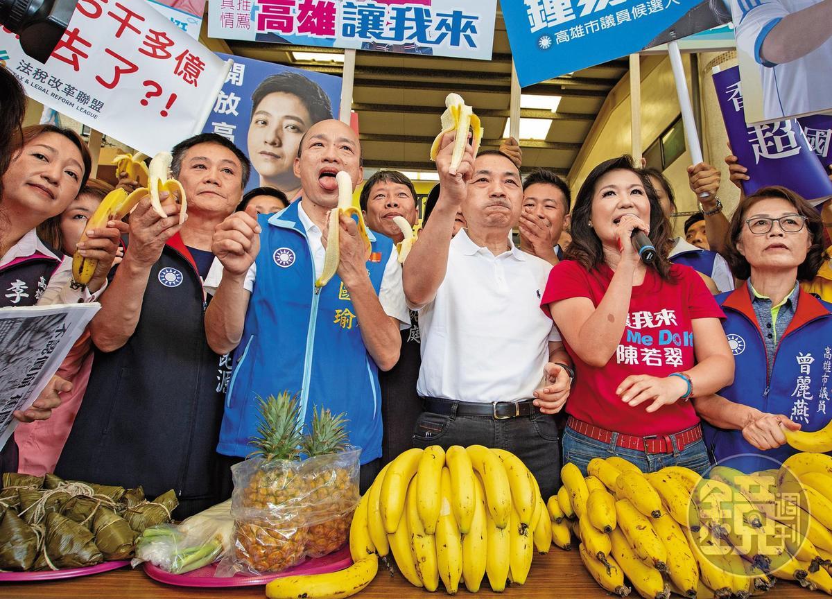 韓國瑜特地找侯友宜幫高雄香蕉促銷,他也大推南南政見,要爭取農產品銷往大陸及東南亞訂單,幫農民增加收入。